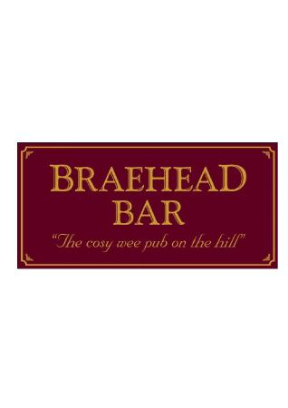 ‪The Braehead Bar‬