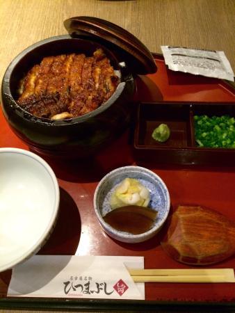 Unagi Shirakawa Joshin Honten: photo0.jpg