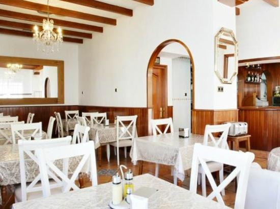 Apart-Hotel La Palmera: dining area