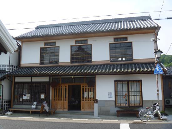 Yakagemachiya Exchange Center
