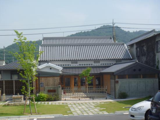 Yakagemachiya Koryukan