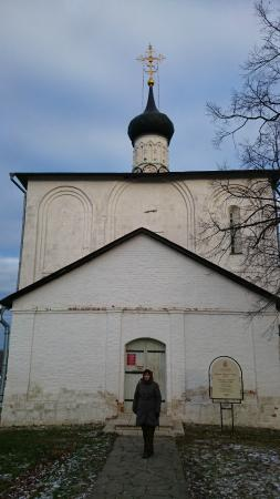 Church of Saint Stephen