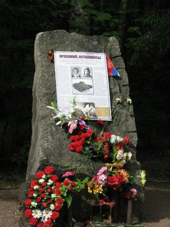 Historical-Memorial Area Kuuterselka 1944