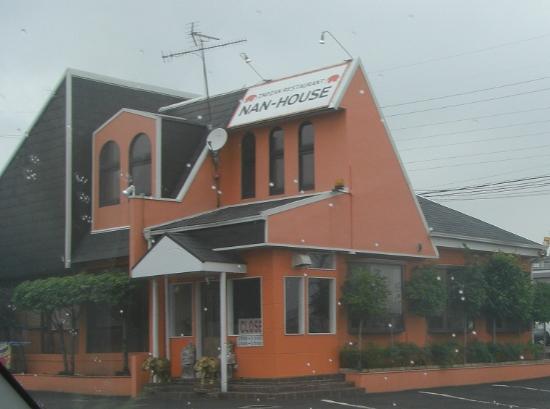 Naan House: 248号線沿いです。