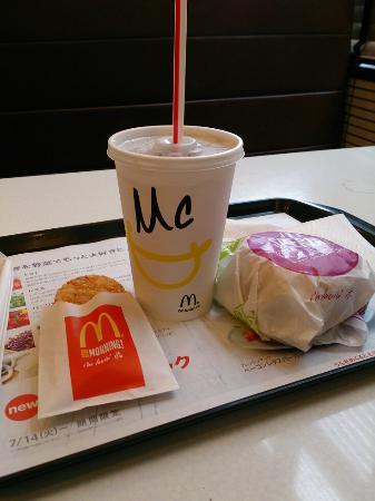 McDonald's Hanshin Amagasaki