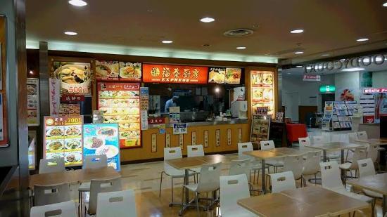 Fukutai Chubo Abiko Shopping Plaza
