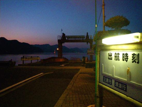 Port Sawa