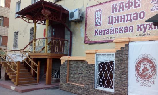 Kitayskiy Restaurantchik