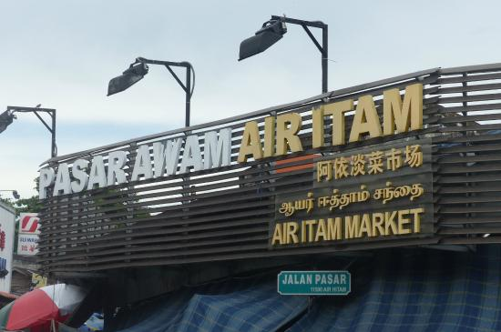 Air Itam, Малайзия: Ayer Itam Market roadside sign