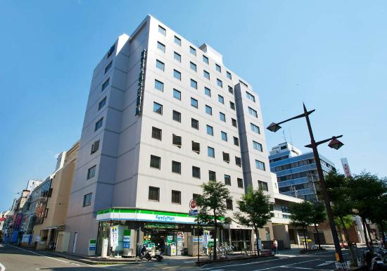 Photo of Matsuyama New Grand Hotel