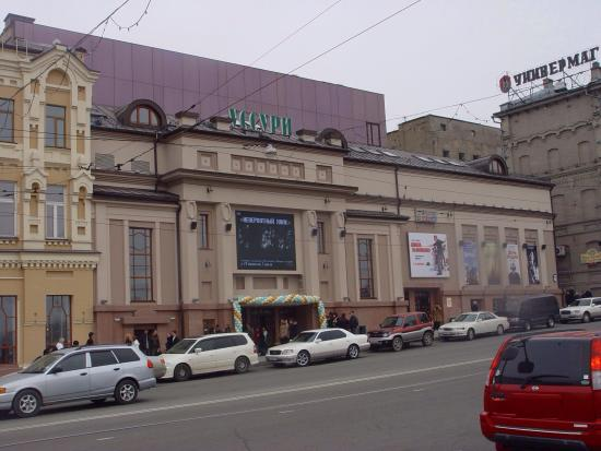 ‪Movie Theater Ussury‬