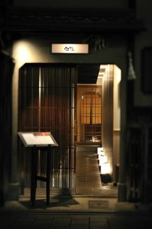 Gion Karyo: 外観写真