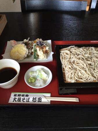 Teuchi Soba Udon Sugita