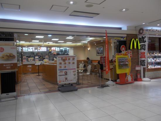 Fesan: 地下のレストラン街