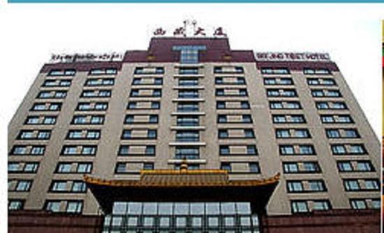 Beijing Tibet Hotel: Exterior