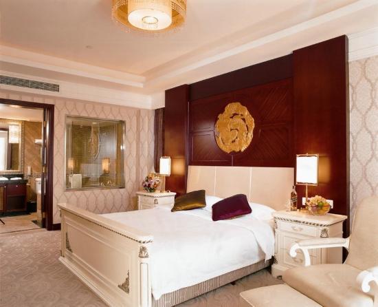 Beijing Tibet Hotel: suite