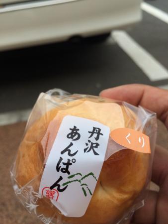 Ogino Pan Factory Direct Sale: photo0.jpg