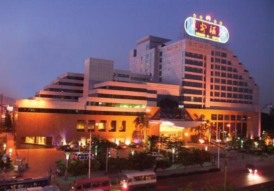 Photo of Chang An Hotel Dongguan