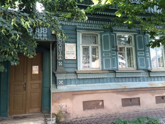 Дом-Музей Л. Андреева