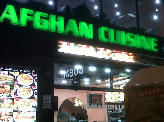 Afghan cuisine manchester restaurant reviews phone for Afghan cuisine restaurant
