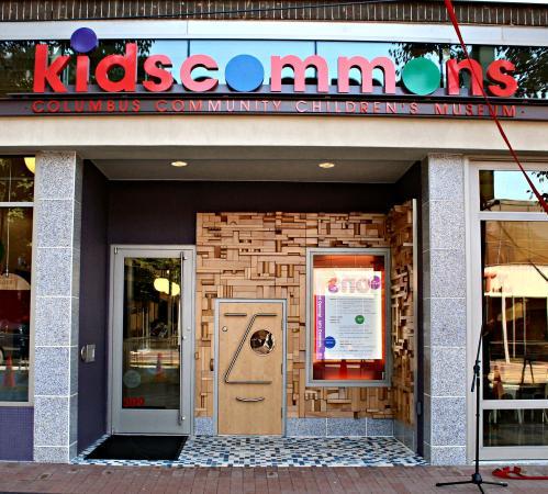 kidscommons