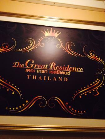 Great Residence Hotel : photo0.jpg