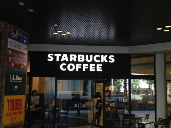 Starbucks Coffee Osaka Maru Building : ・