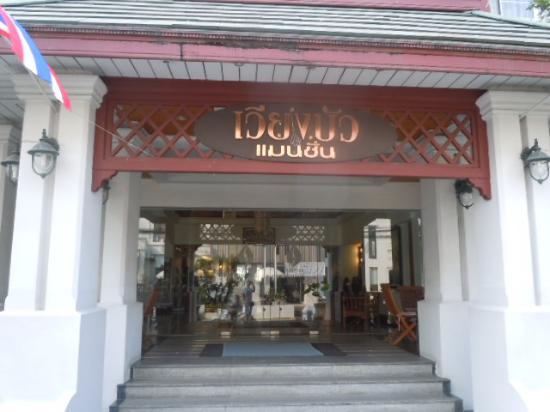 Viangbua Mansion: こじんまりとしたマンションです