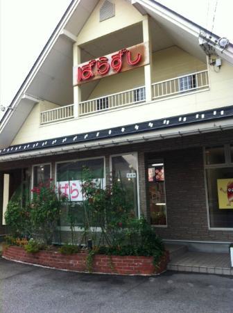 Barazushi Fuchu