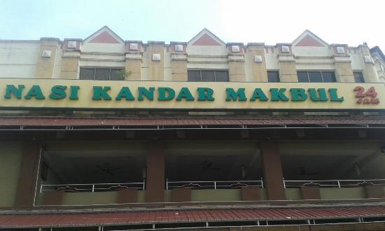 Nasi Kandar Makbul