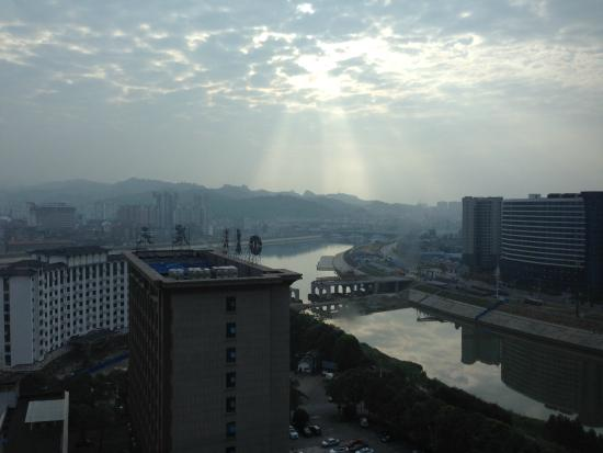 Dacheng Shanshui International Hotel: view from room