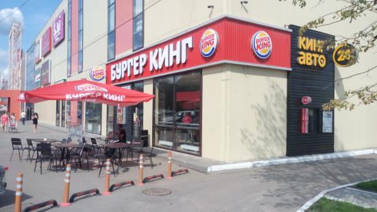 Кинг авто москва автосалон автосалоны москвы подержанный авто