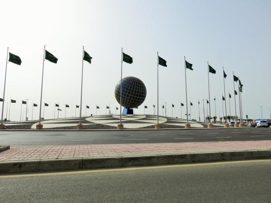Globe Roundabout