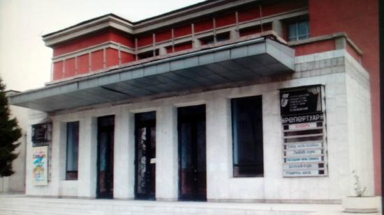 State Russian Drama Theatre of V.V. Mayakovskiy