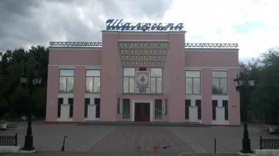 Shalkyma Concert Hall