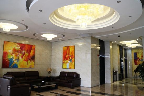 Jiahe Shangju Hotel: ロビー