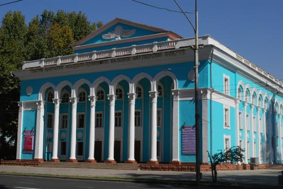 Tajikistan Academy Theater of Lakhuti