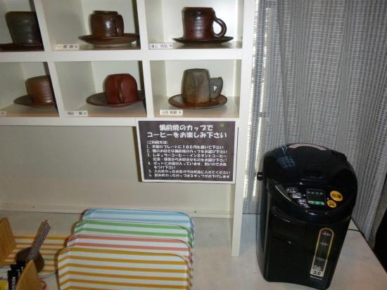 Okayama Prefectural Bizen Pottery Museum