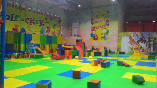 Children Entertainment Center Pryg-Skok
