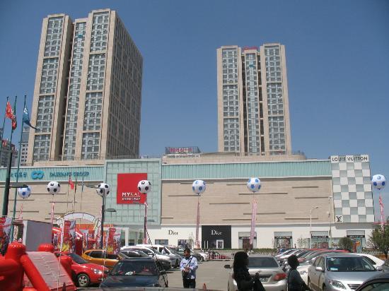 麦凯乐超市(尚志大街)