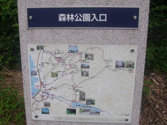 Asamushi Onsen Forest Park : 遊歩道の案内板の様子