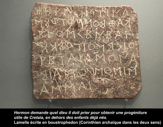 Archaeological Museum of Ioannina: Tablette de plomb de demande à Zeus