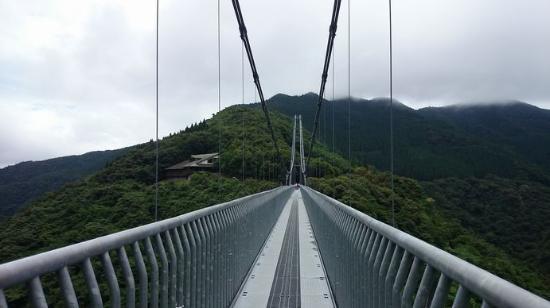 Aya Suspension Bridge : 長い橋です