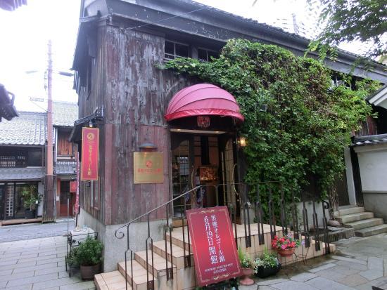 Kurokabe Square: 黒壁オルゴール館がオープン