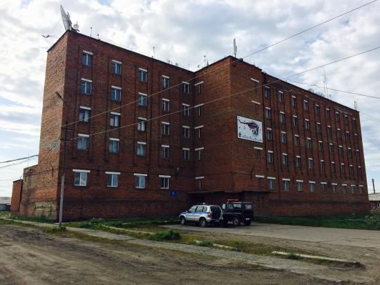 Khatanga, Russia: Здание гостиницы