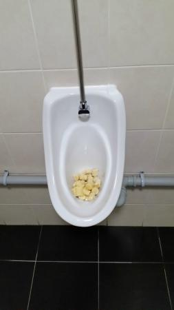 The Mishnish Bar: Look for the bananas in the urinal! (They're actually potpourri or something.)
