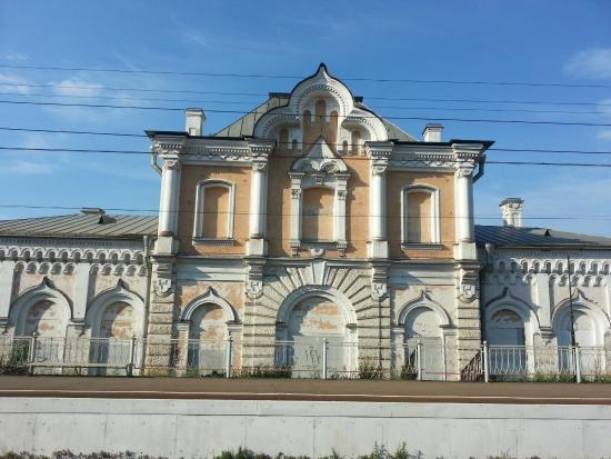 Railway Station in Sergiyevo