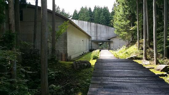 Kasukamori Museum