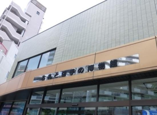Banknote & Postage Stamp Museum: 外観