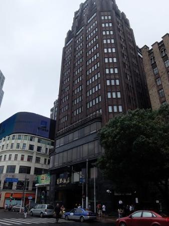 Park Hotel Shanghai: 外観
